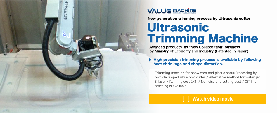Ultrasonic Trimming Machine